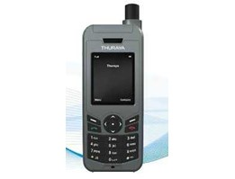 Jual Telephone Satellite Thuraya XT LITE