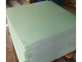 Jual Epoxy Fiberglass / Resin