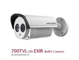 Jual CCTV HIKVISION AS-16A2P