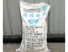 Jual ACTIVATED BLEACHING EARTH EX / MADE IN CHINA ( TIANYU BLEACHING EARTH)