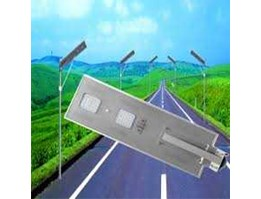 Jual Lampu Jalan ALL IN ONE di Banjarmasin, LPJU 50 Watt ALL IN ONE System, Integrated Solar Street Light, Lampu Jalan terintegrasi Dalam Satu Sistem