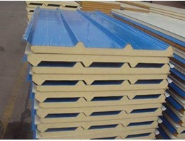 Jual Ceilling And Roof
