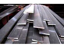 jual plat strip