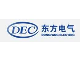 Jual DONGFANG ELECTRIC