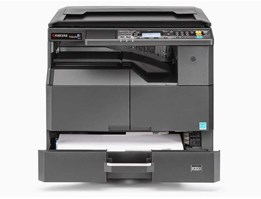 Jual MESIN PHOTO COPY KYOCERA TA-1800/ 2200 ( copy, print )