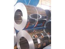 Jual COIL STAINLESS