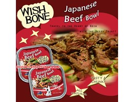 Jual Dog Food, Makanan Anjing, Wishbone Alu Tray Japanese Beef Bowl