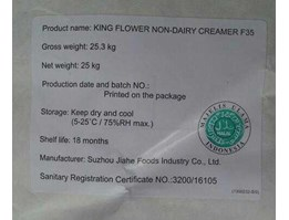 Jual CREAMER KING FLOWER F-35