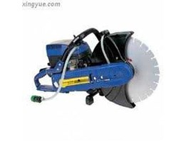 Jual Portable Hand Concrete Cutter Everyday EC 35