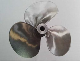 Jual Propeller Au High Speed 3 Daun Special Bronze Newton