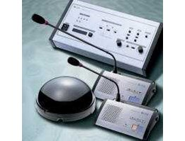 Jual TOA CONFERENCE SYSTEM TS 904 (LONG MICROPHONE)