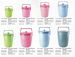 Jual Rice / Ice Bucket plastik 26 liter USA kode B I 014 merk Maspion