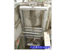 Jual Electric and manual Sluice Gate