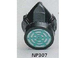 Safety Respirator Chemical Blue Eagle NP307