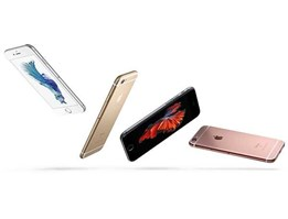 Jual iPhone 6s 128GB Gold/Silver/Space Grey/Rose Gold NEW
