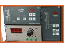 Jual JUAL INSTRUMENTS DISPLAY 1