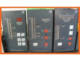 Jual JUAL INSTRUMENTS DISPLAY