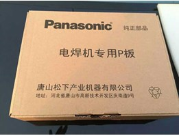 Jual PCB PANASONIC KR350II ORIGINAL (NEW)