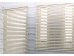 Jual UV Blinds Onna