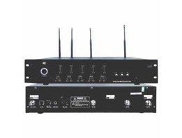 Jual ITC UHF Wireless Conference System Main Controller TH-0590M
