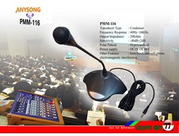 Professional Wired Conference Microphone( PMM-116)