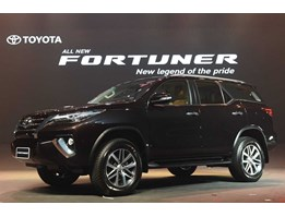 Jual Toyota All New Fortuner