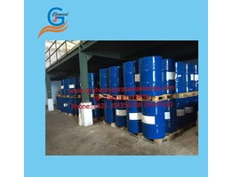 Jual Cyclohexylamine