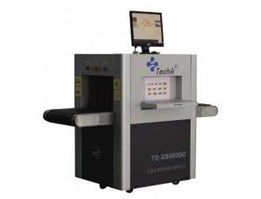 Jual TE-XS5030 C X-ray Security Inspection System
