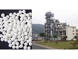 Jual Activated Alumina For Hydrogen Peroxide