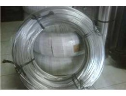 Jual Supplier Aluminium Wire