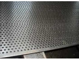 Jual PLAT PERFORATED PLAT LUBANG