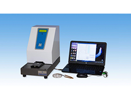 Jual Flame Photometer for Industrial and Clinical