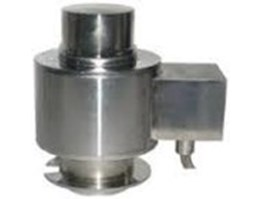 Jual LOADCELL MK CELLS