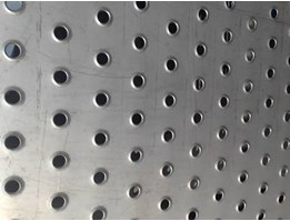 Jual Embos - Dimble Perforated