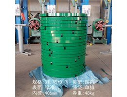 Steel Strapping / Band Eyzer China Best
