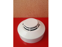 Jual Photoelectric Smoke Detector merk Hong Chang (HC)