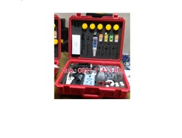 Jual DIGITAL SANITARIAN KIT || SANITARIAN KIT