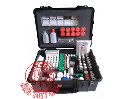 Jual Water Test Kit & Bacteriological ( WTB-2010 )