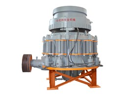Jual Cone Crusher - PT. Shineking Mesin Indonesia