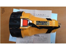 Jual BATERRY EXPOLSION PROOF