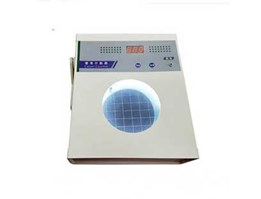 Jual Colony Counter AMC-003