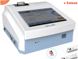 Jual WONDFO POCT ANALYZER
