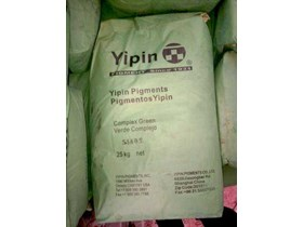 IRON OXIDE YIPPIN 5605 GREEN