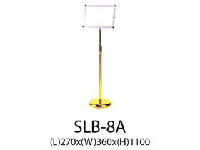 Standing Signg Frame With Light