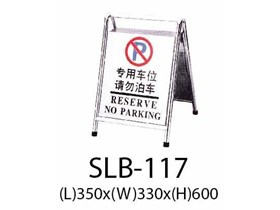 Signboard For Parking Area SLB-117