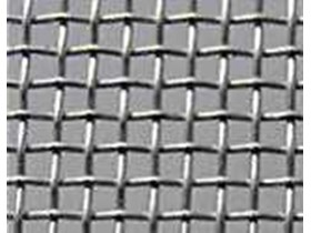 Wire Mesh Stainless Steel ,  Screen Mesh, Kawat Saringan