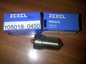THIS NOZZLE BE USED FOR MITSUBISHI DIESEL ENGINE FOR TYPE : S6R, S12R, S16R