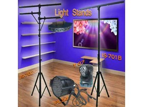 Light Stand IS-701B; IS-701C; IS-702C