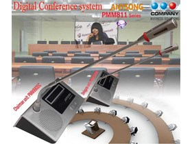 Digital Conference System( PMM 811series/ 8600C/ D)