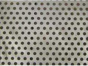 PERFORATED PLATE / SCREEN PLATE DI SURABAYA(26)